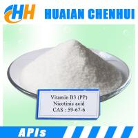 Buy cheap Feed Grade High Purity Vitamin B3 Nicotinic Acid / Food grade Vitamin PP from wholesalers