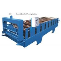 Buy cheap Intelligent Blue Color Wall Panel Roll Forming Machine With PLC Control System from wholesalers