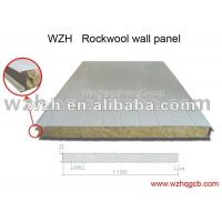 100kg m3 insulation rockwool panel wal panel made in for Rockwool sound insulation