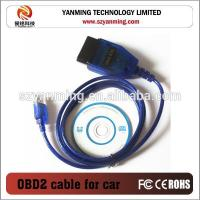 Buy cheap 16pin OBD2 TO USB Diagnostic Cable connector usb to computer PC from wholesalers