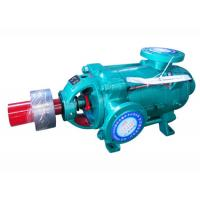 Buy cheap High Speed Horizontal Multistage Centrifugal Pump Wear Resistant For Mining from wholesalers