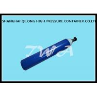Buy cheap 6L Blue Medical Oxygen Gas Cylinder / small oxygen bottle Diameter 137mm product