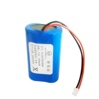 Buy cheap OEM ODM 7.4Wh 2000mAh Li Ion 3.7 V Battery from wholesalers