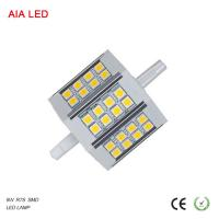 Buy cheap indoor ip20 SMD LED R7S 5W LED LED Lamp fixture for led flood lighting from wholesalers