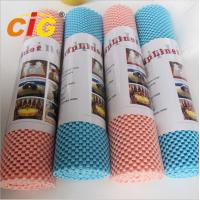 Buy cheap Washable Gripper Foam PVC Floor Covering Non - Slip Mat Indoor Carpet Pad from wholesalers