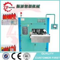 Buy cheap Automatic high speed pet bottle blowing molding machine for healt care medical pharmeceutical products from wholesalers