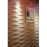 Buy cheap 3dboard wave panels, wall decorative panel covering from wholesalers