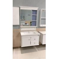 Buy cheap Modern PVC Contemporary Bathroom Vanity Sets With Soft - Closing Hinge Door from wholesalers