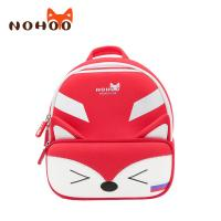Buy cheap Fashion novelty breathable preschool animal backpack World Cup Fox backpack bags of boys and girls from wholesalers