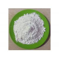 Buy cheap Cas 13765-26-9 Rare Earth Fluoride / Gadolinium Fluoride Powder Fit Making Optical Glass from wholesalers