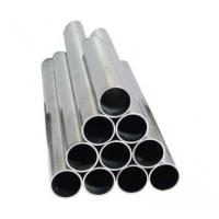Buy cheap ASTM A270 304 316 316L Round/Square/Elliptical Welded Stainless Steel Sanitary Tube from wholesalers
