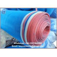 Buy cheap Hot Selling 100% HDPE 16 X 16 Eyes Blue Nylon Net for Thailand Market from wholesalers