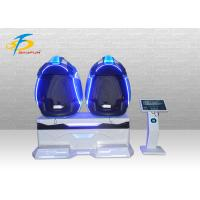 Buy cheap 1 / 2 / 3 Seats Sparta Warrior VR Motorbike Simulator / Virtual Reality product