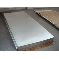 Buy cheap China wholesale high quality 99.96% pure battery nickel plate with from wholesalers