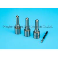 Buy cheap Common Rail Bosch Diesel Injector Parts Nozzles For BMW / Mercedes High Speed Steel product