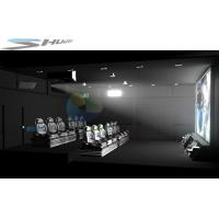 Buy cheap 3D / 4D / 5D / 6D / 7D Movie Theater Cinema System With 3 DOF Motion Chair from wholesalers