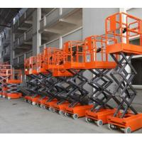 Buy cheap 1.2 - 7.5 m Lifting Height scissor car lift bridge working under 1.1kw from wholesalers