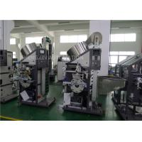 Metallic Cap Automatic Hot Stamping Machine 0.6MPa - 0.8MPa Compressed Air