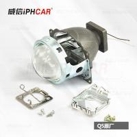 Buy cheap Toyota spare parts super clear glass Aluminum Alloy Q5 Origin hid bi xenon projector lens from Wholesalers