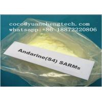 Buy cheap Andarine SARM Powder Muscle Mass Steroid GTx-007 / S4 yellow powder For Bodybuilding from wholesalers