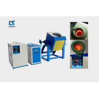 Buy cheap Electric Induction tilting crucible furnace for melting iron/copper/aluminum from wholesalers