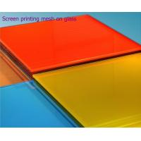 Buy cheap Screen printing on glass / screen printing mesh from wholesalers