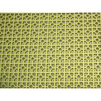 Buy cheap Perforated Metal from wholesalers