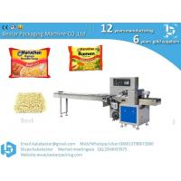 Buy cheap Pillow bag cake cookie packing machine instant noodle packaging machine from wholesalers