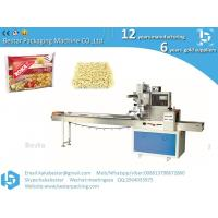 China Chocolate Bar Packaging Machine Soap Bar Instant Noodles Sanitary Pads packing machine on sale