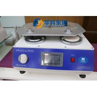 Buy cheap Martindale Abrasion And Pilling Textile Testing Equipment For Textile Structures product