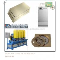 Buy cheap wet type square tube grinding machine flat bar grinding machine from wholesalers