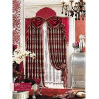 Buy cheap Multi Color Floral Jacquard Sheer Lace Curtains Ready Made Window Curtain for Living Room product