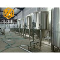 Buy cheap 30HL Conical Beer Fermenter 304 Material Pressure Tank 72 Degree Cone Angle from wholesalers