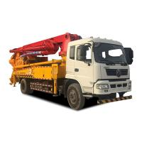 Buy cheap Concrete Pumping & mixing truck 30m max placing reach pump truck with mixer machine from wholesalers