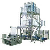 Buy cheap High Efficient Courier bag coextrusion machine  film blowing machine from wholesalers