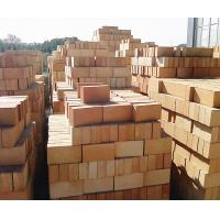 Buy cheap Light Weight Insulating Firebrick / Mullite Brick / High Alumina brick/refactory material from wholesalers