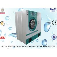 Buy cheap Professional 8kg Dry Cleaning Machines With Electric / Steam Heating from wholesalers