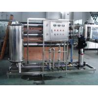 Buy cheap 2 stage RO Water Treatment Equipments for preparation of water for beverage industry from wholesalers
