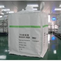Buy cheap Net baffle bag Type A 1 ton PP bulk bag for packaging chemical products  L-Lysine sulphate product