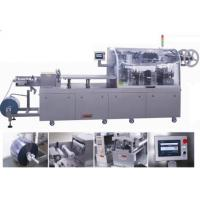 Buy cheap High Speed Al Plastic Al Al Blister Packing Machine from wholesalers