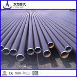 Buy cheap API A106 GR.B A53 Gr.B Seamless Steel Pipe / ASTM A106 Gr.B A53 Gr.B Steel Tube from wholesalers
