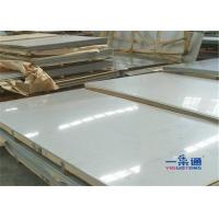 Buy cheap 10 Mm Thickness Stainless Steel Plate Hot Rolled , Ss Plate 304 316 310 321 430 product