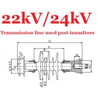 Buy cheap Electric Transmission Line Cross Arm Insulator Composite 22kV / 24kV from wholesalers