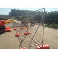 Buy cheap AS4687-2007 Standard China Temporary Fence 2100m x 2400mm Mesh Opening :60mm x 150mm from wholesalers