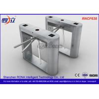 Buy cheap Silver Bi - Directional Turnstile Electromagnetic Valve 60 Degree Anti - Reverse product