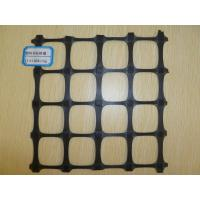 Buy cheap Biaxial Plastic Geogrid Reinforcement For Water Channels 50KN from wholesalers