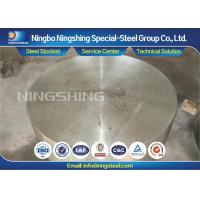 Buy cheap D2 / 1.2379 / SKD11 Tool Steel / Alloy Steel Forgings For Machinery Parts from wholesalers