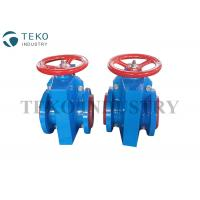 Buy cheap Carbon Steel Slurry Pinch Valve For Mining , Manual Pinch Valve With Natural Rubber Sleeve from wholesalers