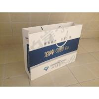 Buy cheap Flowery Kraft Paper Customized Paper Bags With Ribbon Handle from wholesalers