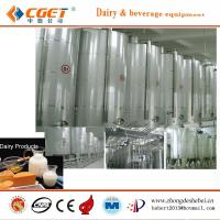 Buy cheap The best manufacturer !!! Fruit Juice equipment system from wholesalers